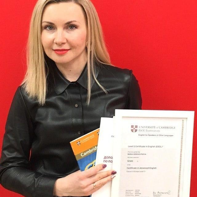 Мария Верховцева
